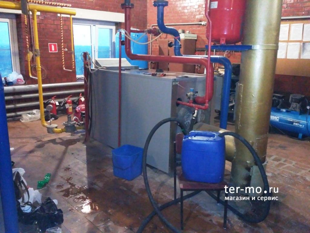 Промывка котла мощностью 500 кВт в котельной