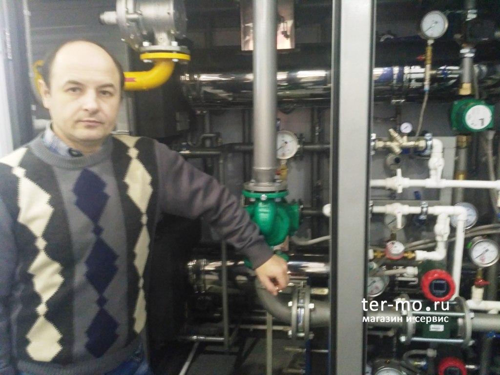 Обслуживание отопительной системы на производстве