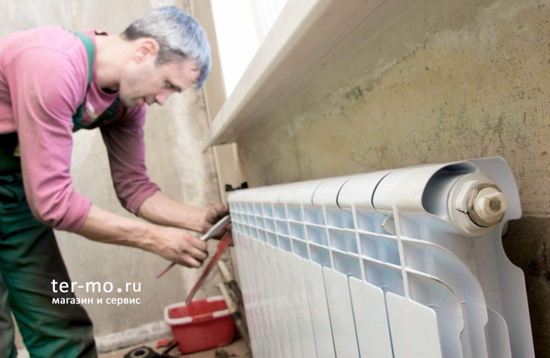 Услуга подключения радиаторов