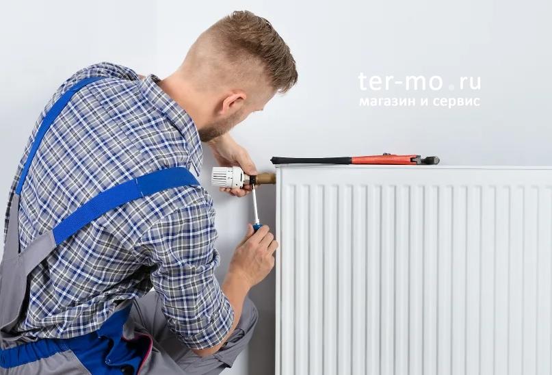 замена батареи в квартире и частном доме